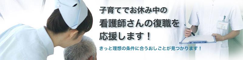 kango_header2.jpg
